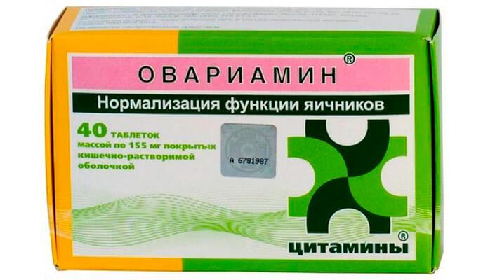 препарат «Овариамин»